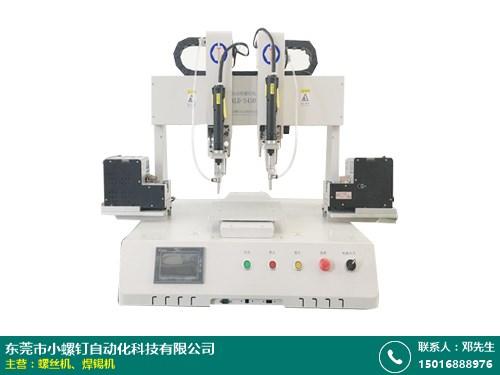 重庆半自动螺丝机生产厂家的图片