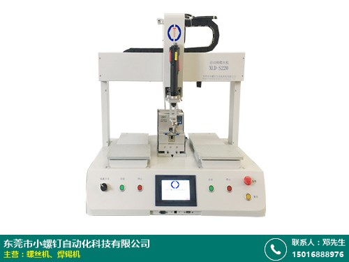 潮州手持式螺丝机定制的图片