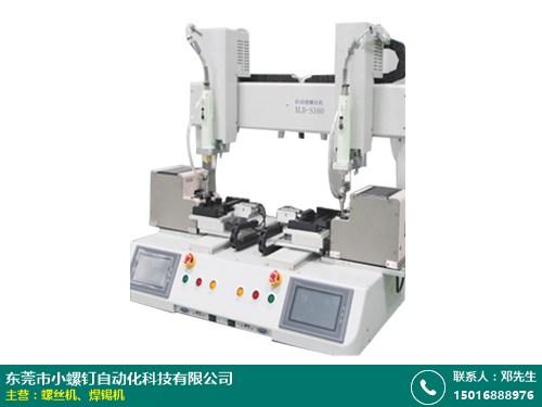 江蘇自動螺絲機生產廠家的圖片