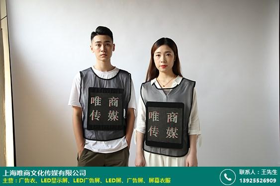 天津唯商LED屏介绍的图片