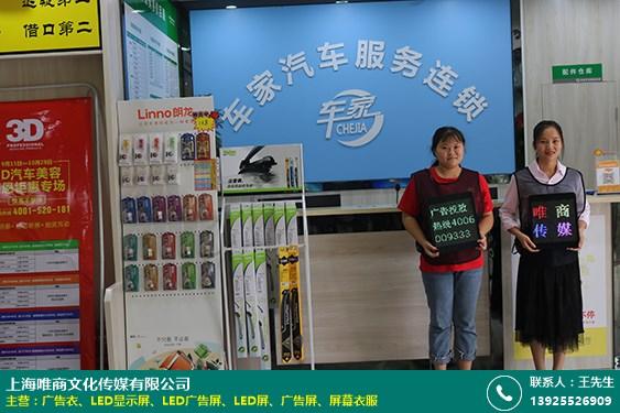 天津唯商LED屏哪个好的图片