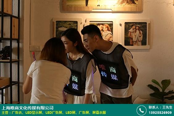 天津唯商LED屏配件的图片