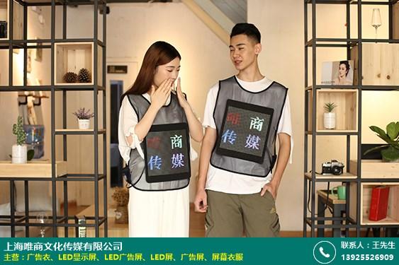 LED广告屏的图片