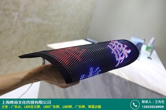 LED显示屏的图片