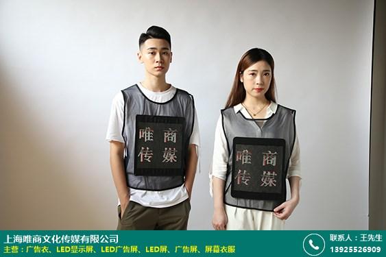 宣城屏幕衣服价格的图片