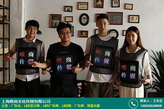 福州广告衣代理的图片