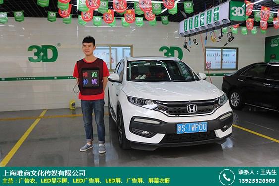 深圳广告衣代理商的图片