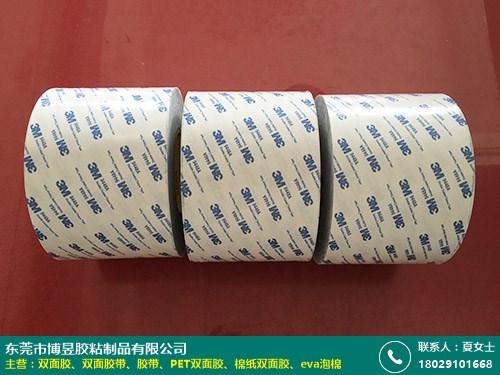 棉纸双面胶的图片
