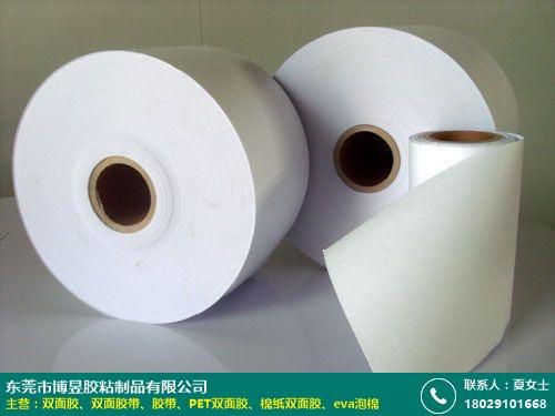 导热棉纸双面胶哪里买的图片