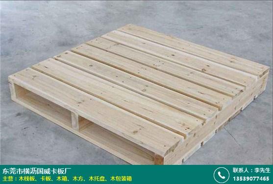 长宁木卡板订做批发商的图片