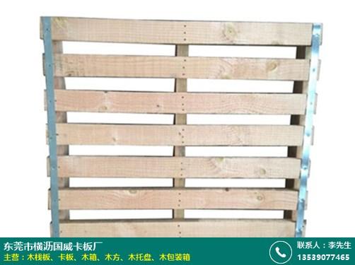 木栈板的图片
