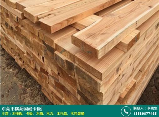 木方的图片