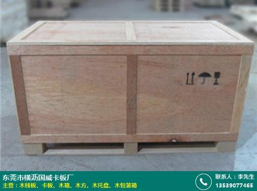 木包装箱的图片