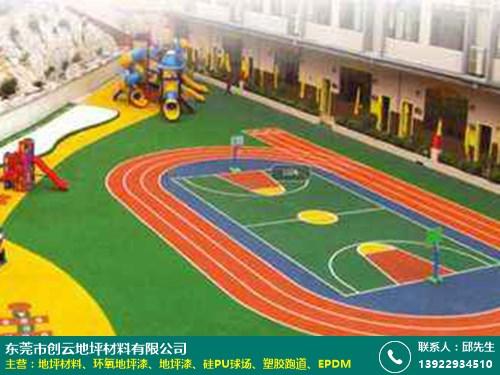 环保EPDM球场厂家的图片