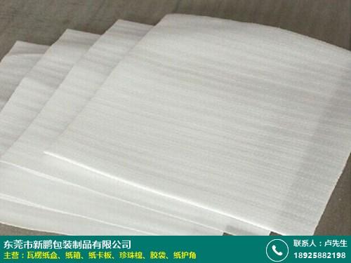 珍珠棉的图片