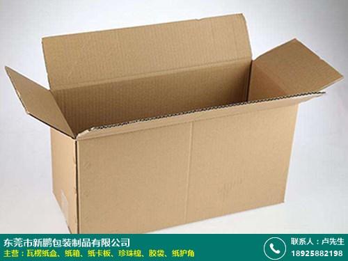 凤岗环保纸箱销售商的图片