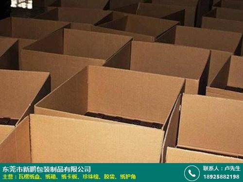 广州瓦楞纸纸箱的图片