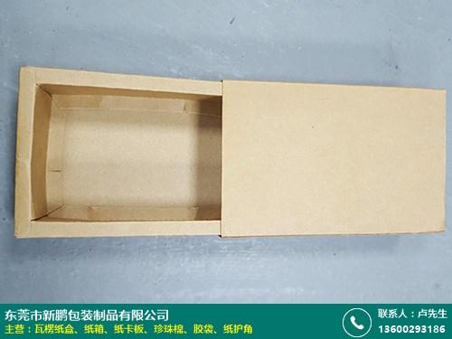 瓦楞纸盒的图片