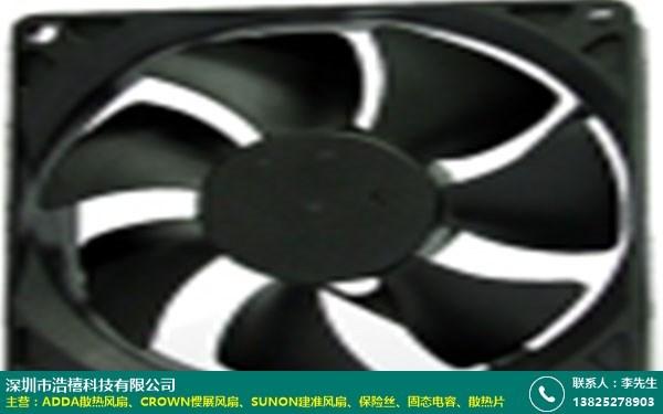 ADDA散热风扇的图片