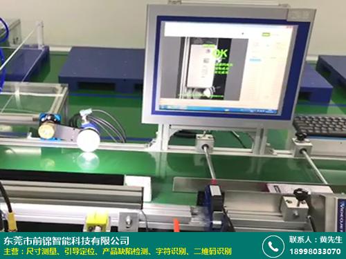 东莞CCD二维码识别检测系统的图片