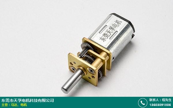 东莞微型电机批发的图片