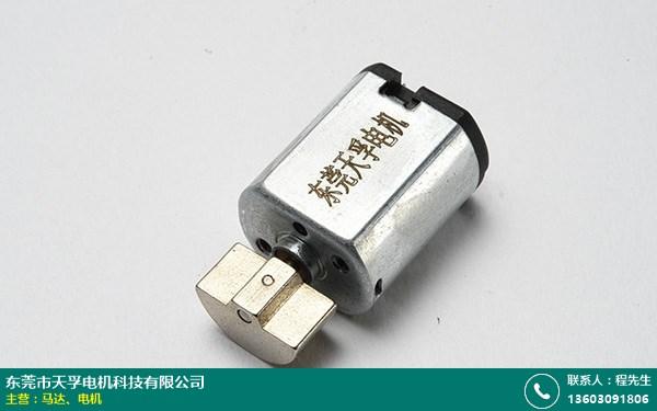 电机的图片