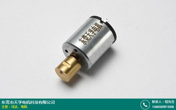 广东小电流电机型号的图片