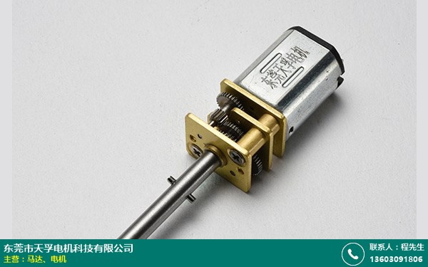 凤岗小电流电机定制的图片