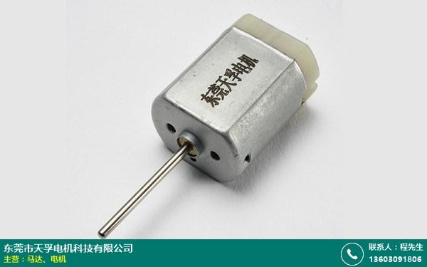温州微型电机型号的图片