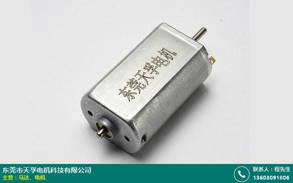 宁波磁浮电机的图片