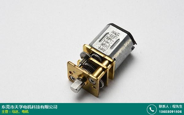 东莞微型电机厂家批发的图片