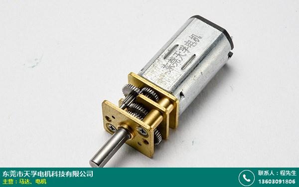 台湾小电流电机批发的图片