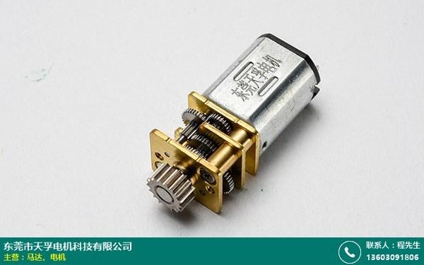 深圳MM马达批发商的图片