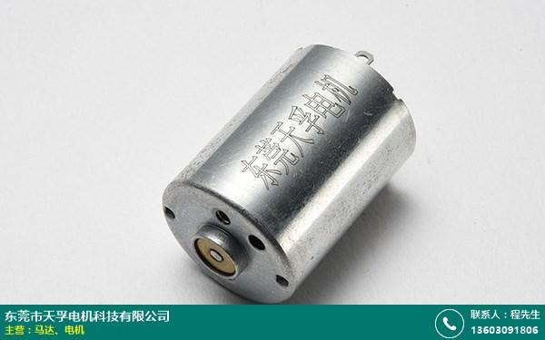 深圳MM马达加工商的图片