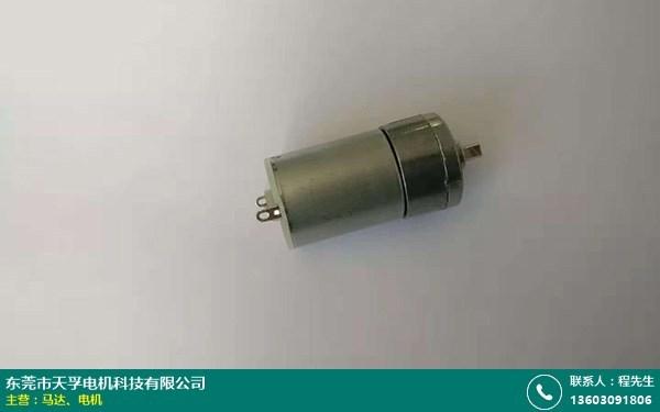 惠州益智机器人减速马达价格的图片
