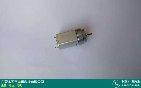 上海减速马达厂家批发的图片