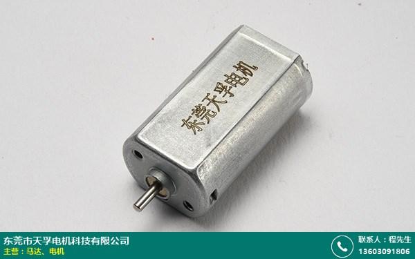 温州小电流马达型号的图片