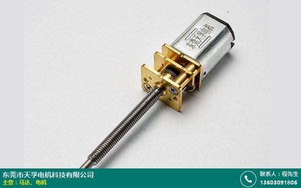 深圳伺服器减速马达生产厂家的图片