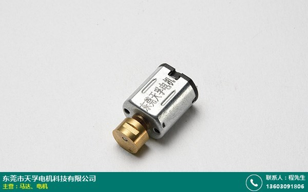 宁波伺服器减速马达供应商的图片