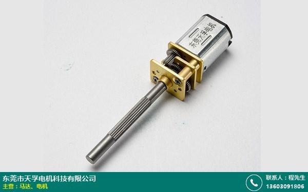 惠州减速马达厂家批发的图片
