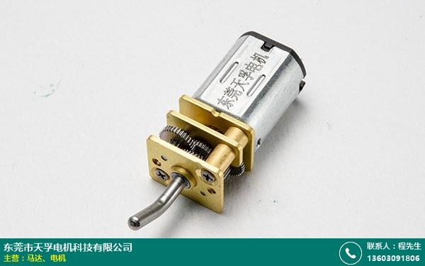 深圳4.5V马达的图片