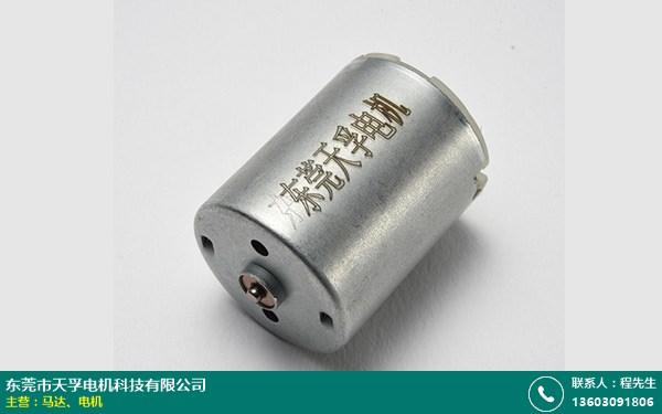 广东GM10马达的图片