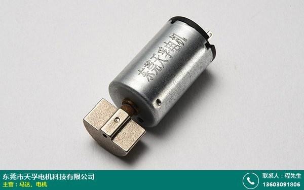 北京振动马达批发价格的图片