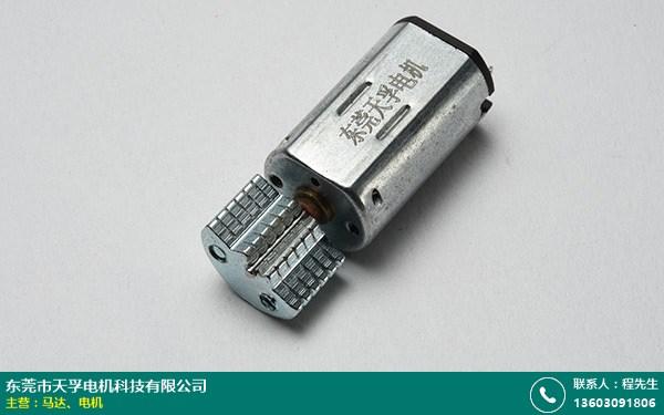 深圳微型马达研发的图片