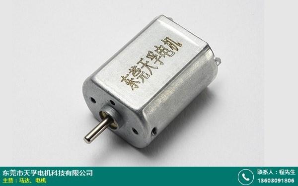 深圳小电流马达批发的图片