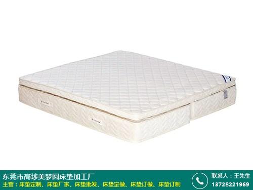 大嶺山3d床墊定制一般多少錢 賓館 單人床 兒童 美夢圓床墊
