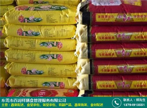 农副产品的图片