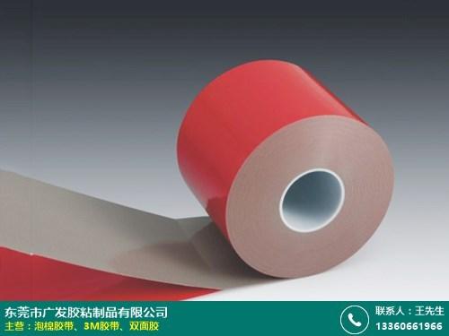 耐高温亚克力泡棉胶带供应商的图片