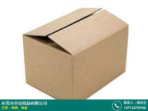 谢岗手工纸箱制作厂 五金 24寸 礼品包 超长 平信纸品