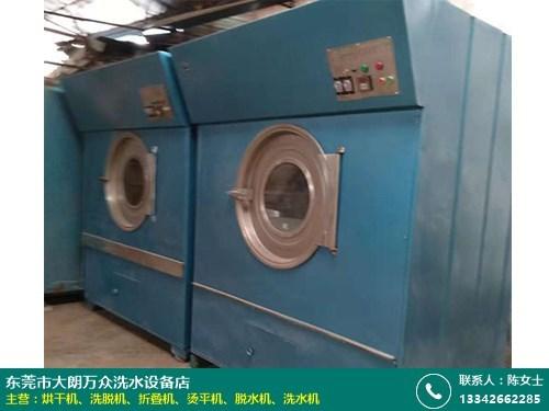 台州衣服烘干机品牌的图片